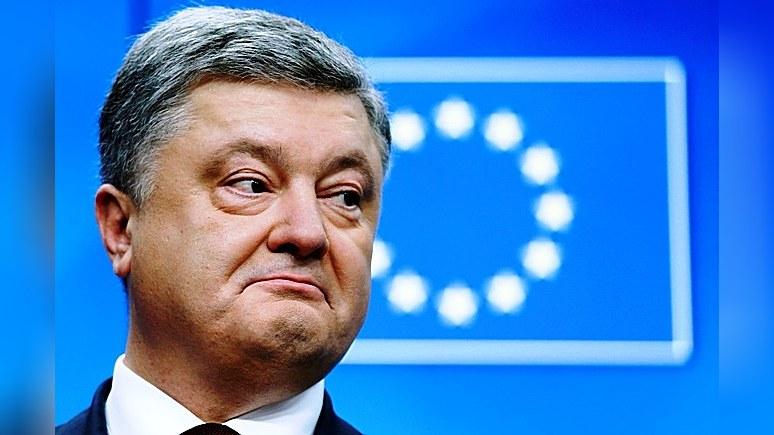 Порошенко: задержка отмены виз подрывает веру украинцев в Европу