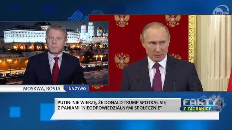 TVN24: Путин защищает Трампа, как 10 лет тому назад — президента Израиля