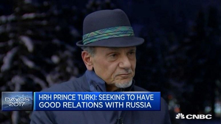 Саудовский принц: Россия — важный игрок, и с ней надо сотрудничать