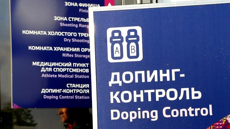 Министр спорта РФ: может быть, Родченков вскором времени пойдёт вписатели
