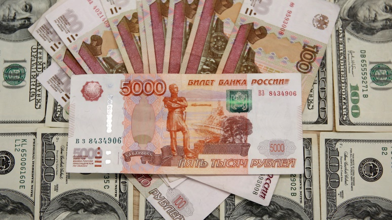 Российская Федерация становится большим магнитом для денежных средств