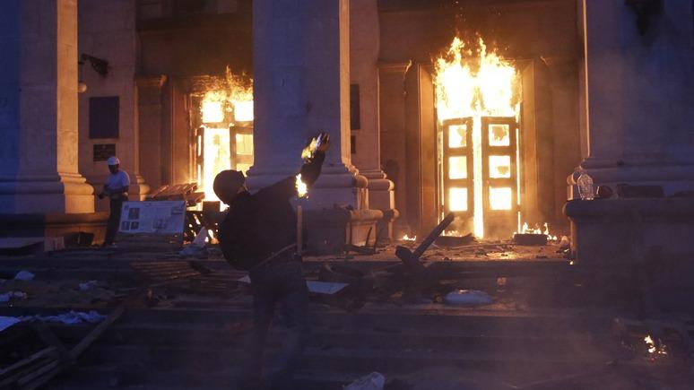 ЗН: украинская полиция потеряла улики по делу о пожаре в Доме профсоюзов