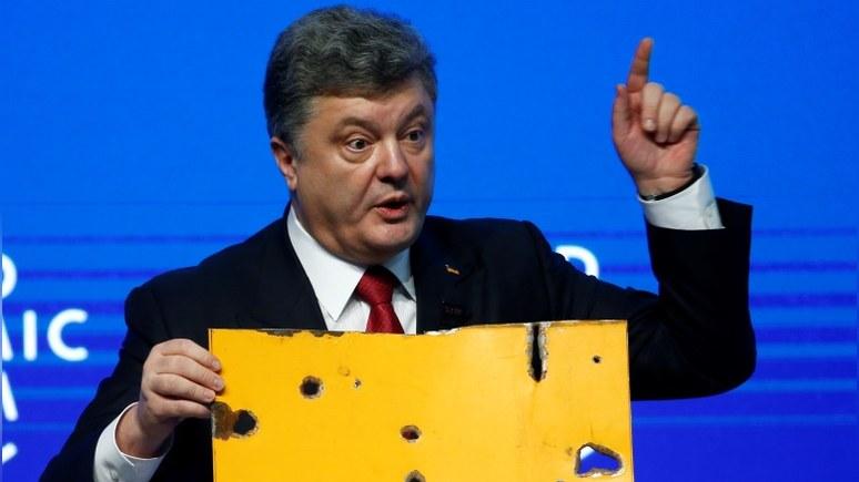 Foreign Policy: без присмотра Вашингтона Киев дал волю своей «воинственности»