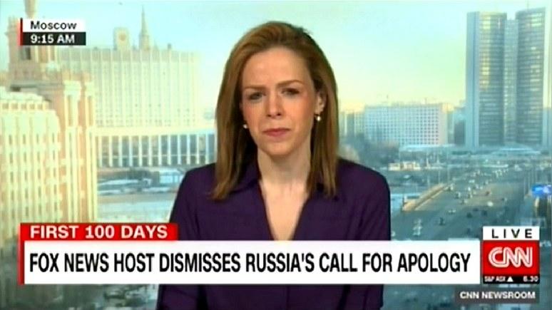 CNN: Трамп не стал оскорблять Путина — Кремль оказал ему ответную любезность