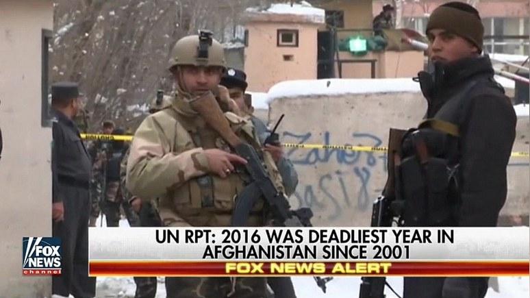 Командующий силами США в Афганистане: мы зашли в тупик в этой войне  — ИноТВ