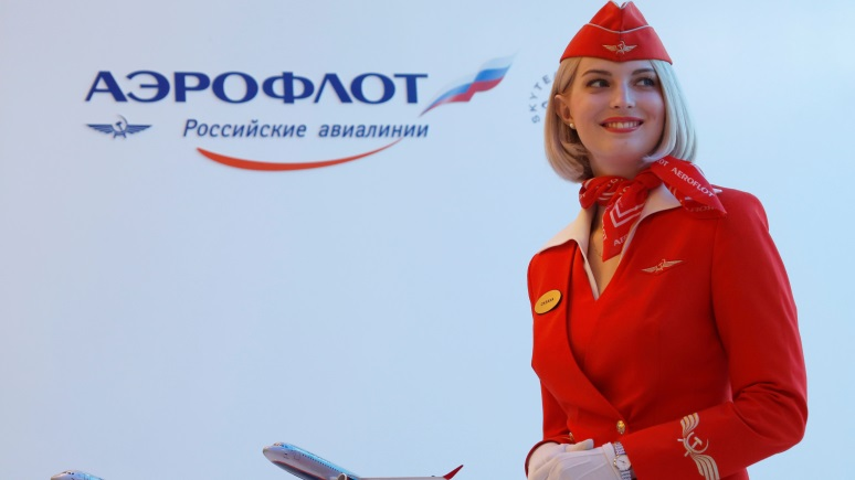 Telegraph: «Аэрофлот» признан самым сильным авиабрендом