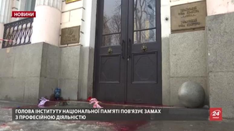 24 канал: за «бандеровскими» провокациями в адрес Польши стоит Россия