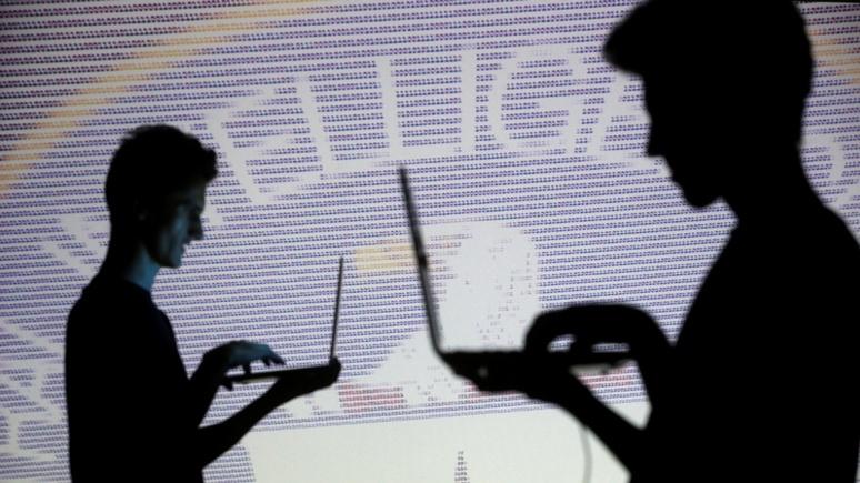 FT: Россия мобилизует элитных хакеров на борьбу с Западом