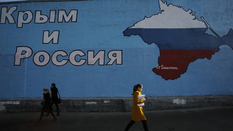 «Крым — это США»: депутат Рады рассказал, кому должен принадлежать полуостров