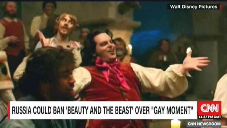 Кино гомосексуализм