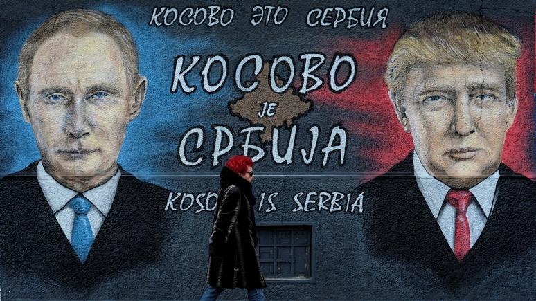 Financial Times: ЕС и США лучше ждать Россию не в Прибалтике, а на Балканах