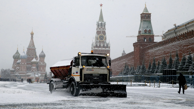 Московские власти иБерлина подписали меморандум одружбе исотрудничестве