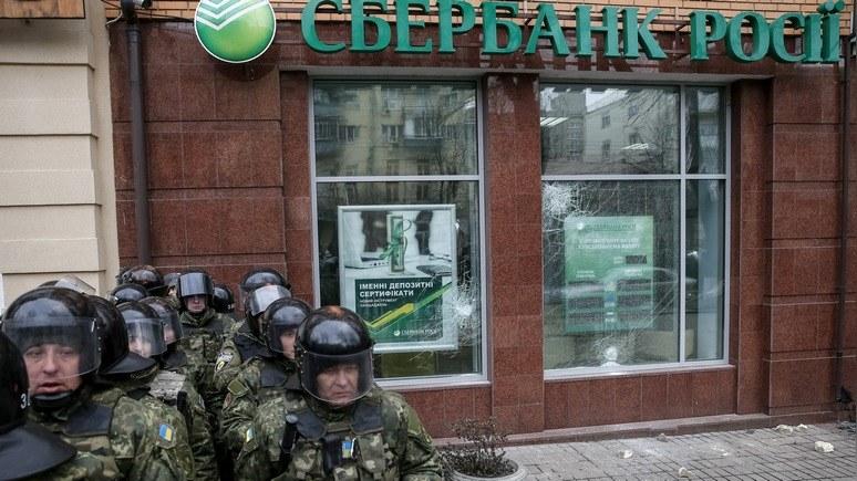 Украина вближайшие дни может ввести санкции против русских банков