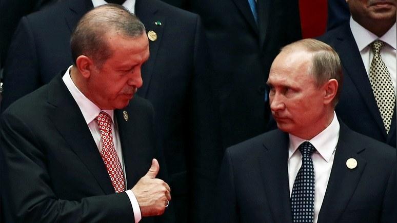 Financial Times: Россия и Турция сообща подрывают позиции ЕС на Балканах
