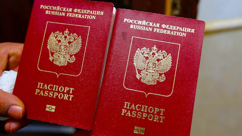 RMF24: гражданство России предложат всем — даже полякам