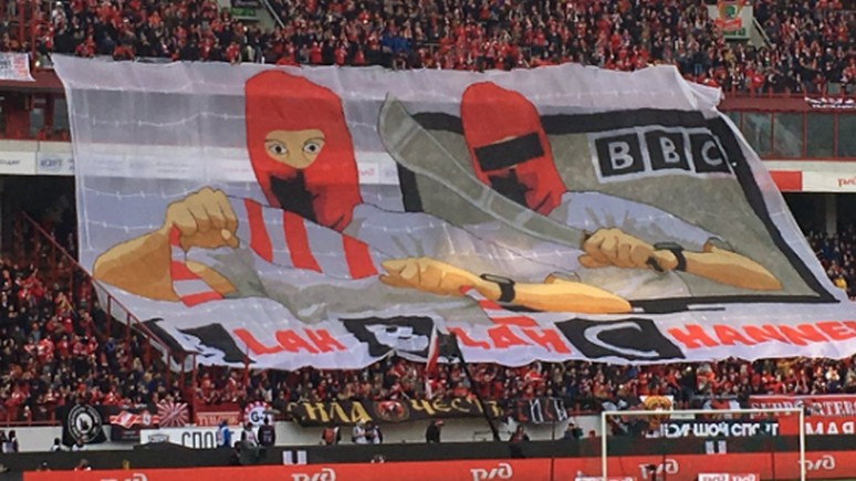 DM: фанаты «Спартака» окрестили BBC «Бла-Бла каналом»