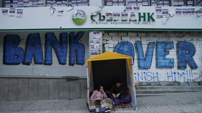112: все банки с российским госкапиталом на Украине ведут переговоры о продаже