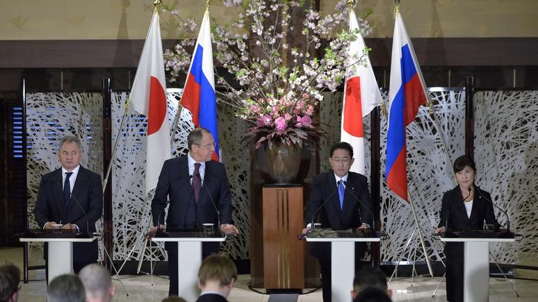 Europe 1: Россия и Япония обсудили безопасность в формате «два плюс два»