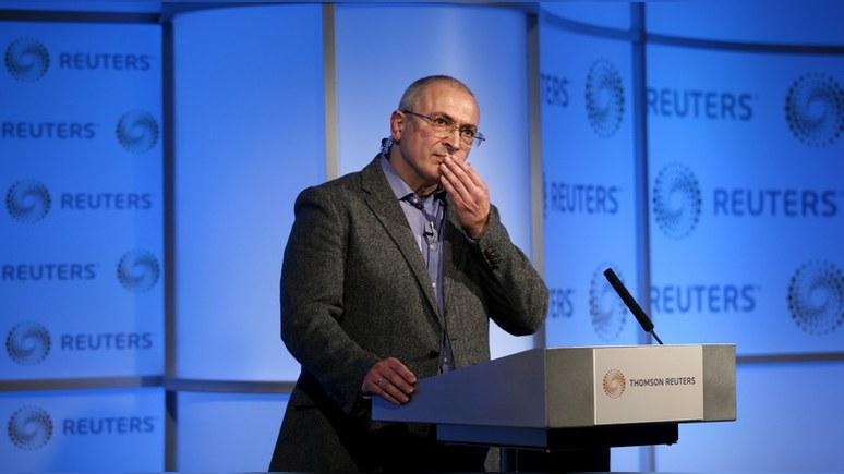 Путин обдумывает отставку до 2024-ого — Ходорковский