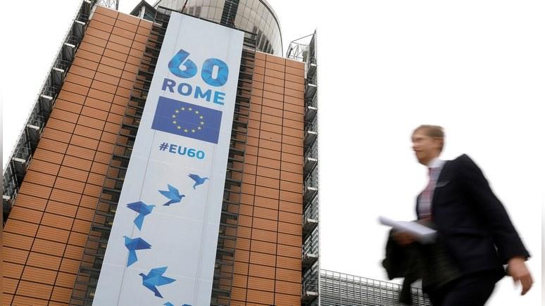 New York Times: у Евросоюза юбилей — но причин для радости нет