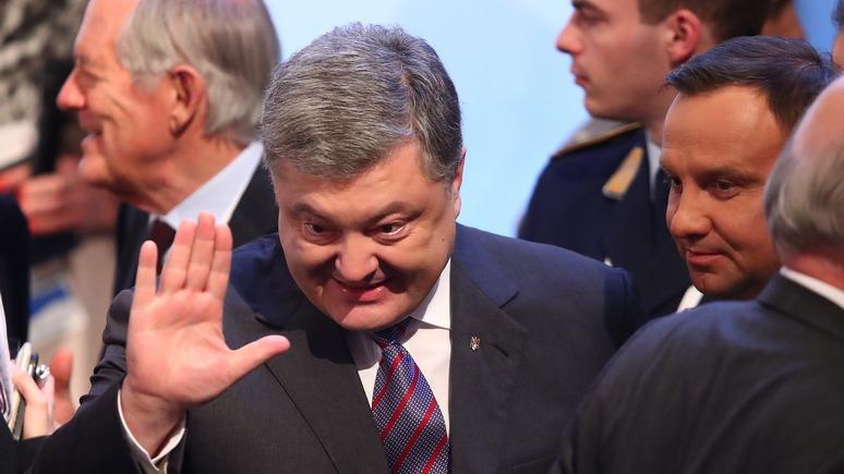 Белый дом виноват: в Киеве рассказали, почему Порошенко не встретился с Трампом