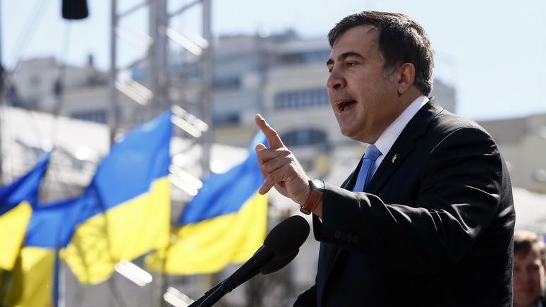 Страна.ua: Саакашвили покажет миру «Другую Украину»