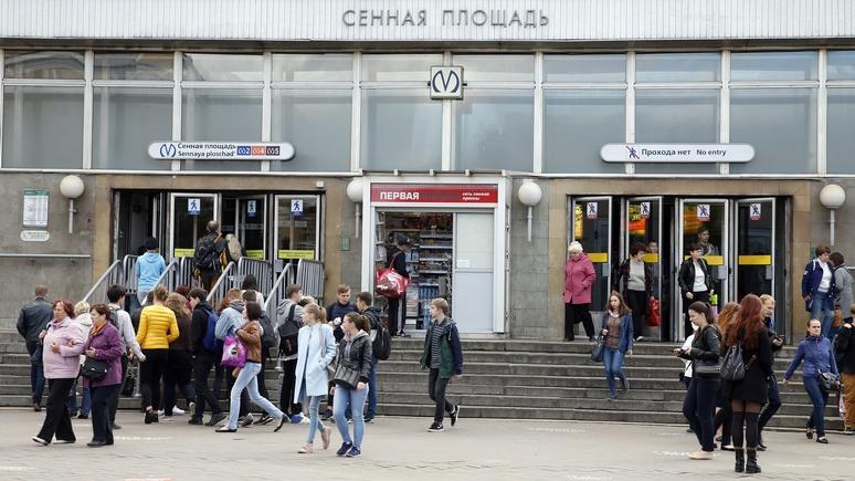 Spiegel: россияне ответили на терроризм легендарной невозмутимостью