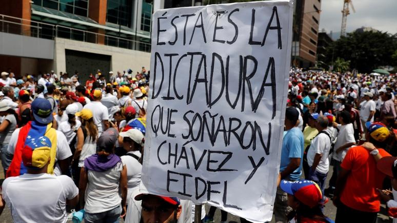 Townhall: Америка, будь начеку — Венесуэла может стать следующей Сирией