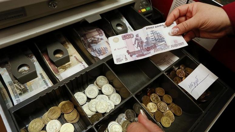 ЦБРФ снизил главную ставку до9,25%