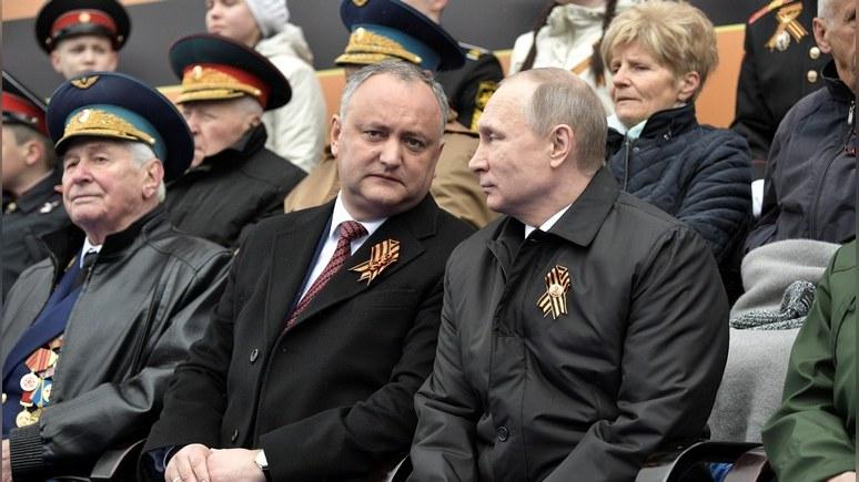 New York Times: парад Победы стал напоминанием об изоляции России