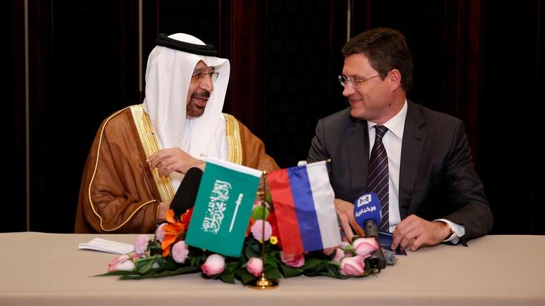 N-TV: соглашение России и Саудовской Аравии влетит Европе в копеечку