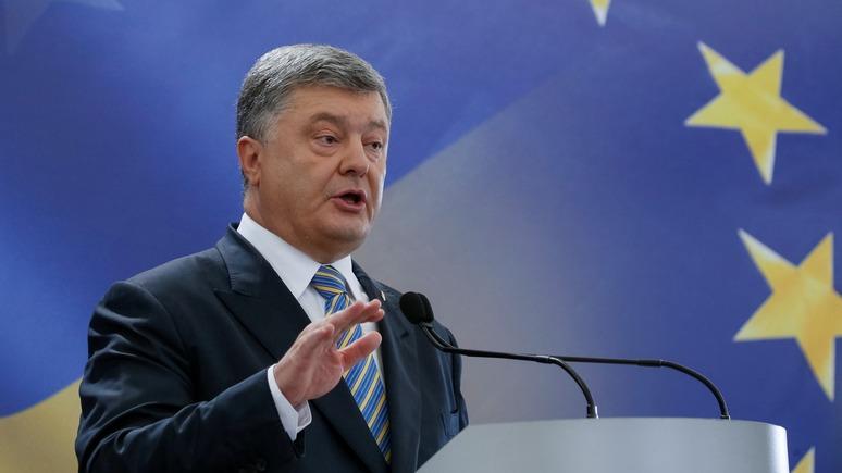 Эксперты о пресс-конференции Порошенко: президент находится в виртуальной реальности