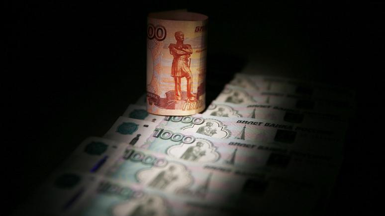 МВФ сказал, как поживает экономика Российской Федерации