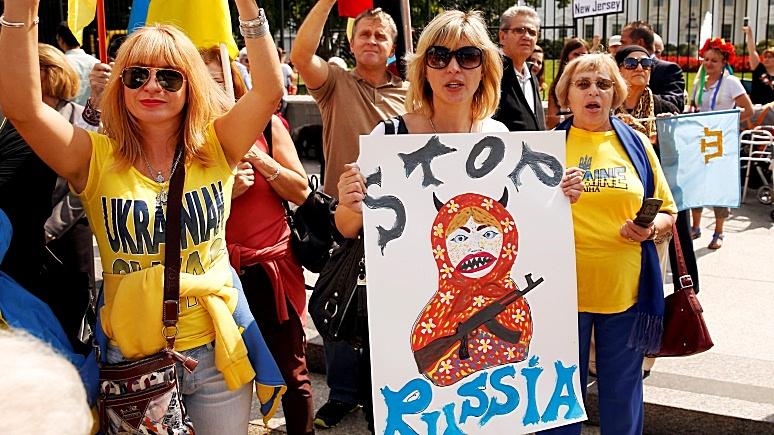 ИноТВ: Stratfor: влияние Москвы в Евразии исчезает вместе с русским языком и памятью об СССР