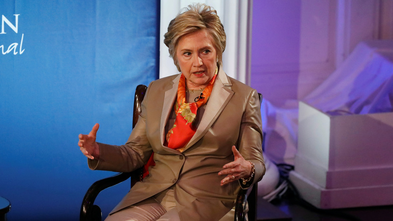 Boston Herald: «жалобная песнь» Клинтон не поможет российскому расследованию