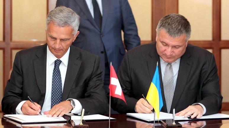 УП: Аваков «подписал» со Швейцарией несуществующий акт о безвизе