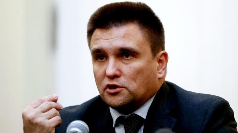 Profil: глава МИД Украины напугал австрийцев кибервойной с Россией