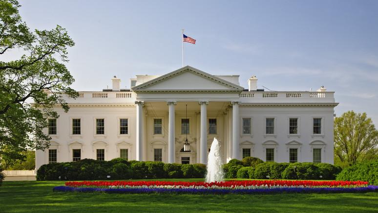 Politico: ради диалога с Россией Белый дом намерен пересмотреть законопроект о санкциях