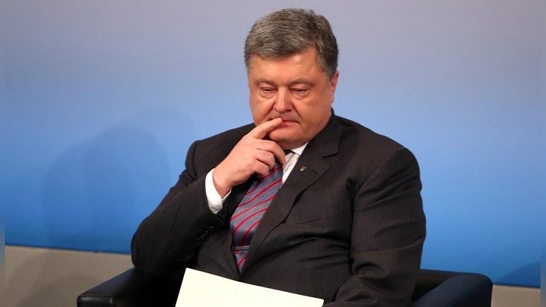 Guardian предрекла Порошенко «унизительный приём» в Белом доме