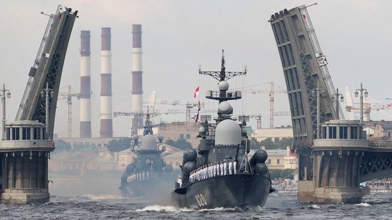 NYT: в День ВМФ Россия напомнила о своих «глобальных военных амбициях»