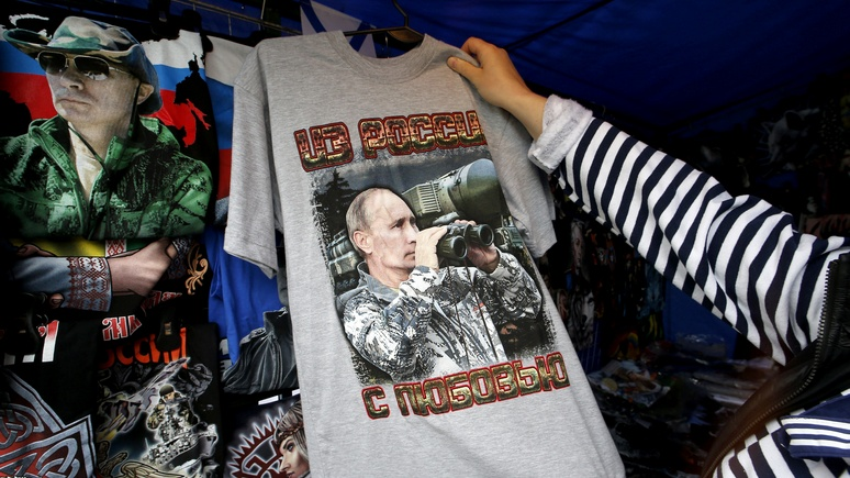 https://russian.rt.com/inotv/s/content/f/e/g/540196_1_putin_tshirt_big.jpg
