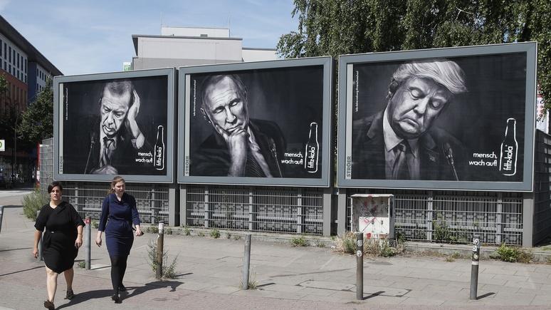 Der Standard включил Путина, Трампа и Эрдогана в «клуб нарциссов»