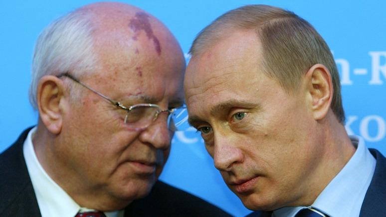 Le Figaro: Россия выплатила Боснии и Герцеговине последний долг СССР