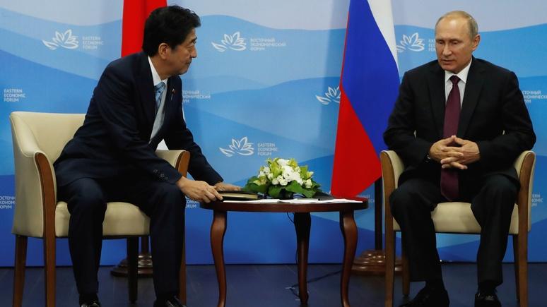 Mainichi: во Владивостоке Абэ предложил Путину заключить мир