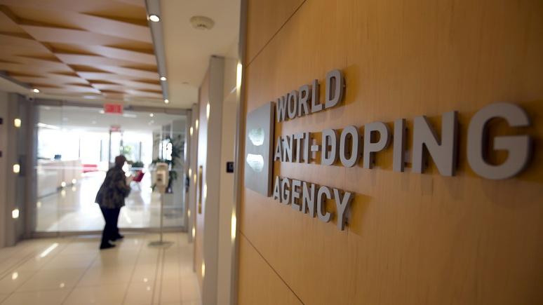 NYT: WADA не нашло улик против 95 российских спортсменов