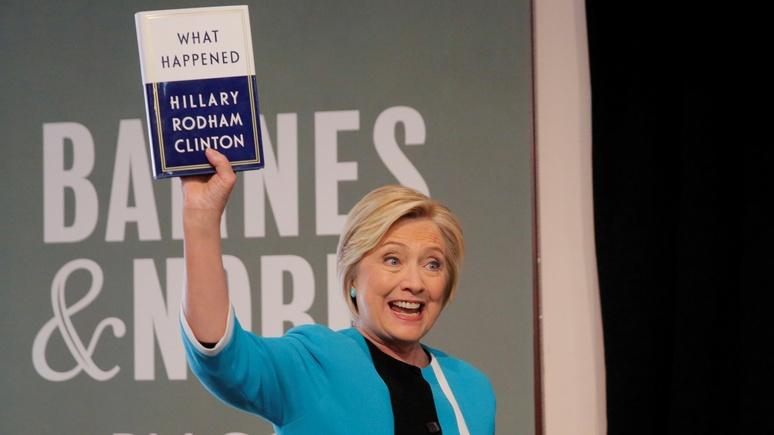Клинтон рассказала «правду» о событиях во Франции