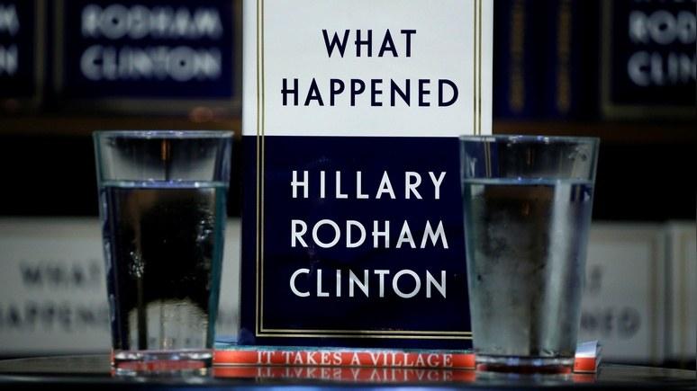 «Что произошло» по версии Washington Times: Клинтон пожаловалась на русских и рассказала о любви к алкоголю