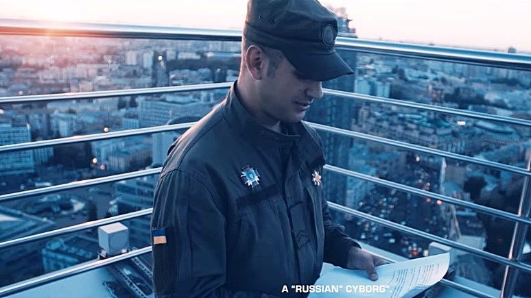 «Патриоты» требуют извинений заролик сучастием русского телеведущего— «Киборги» против Apple