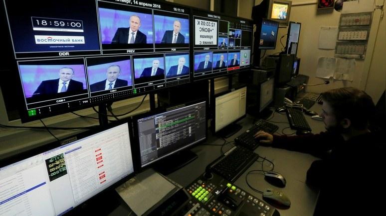 Intercept вскрыл очередную русофобскую ложь: не пора ли начать сомневаться?