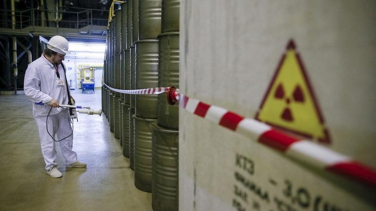 презентация нарышкина аварии с выбросом радиоактивных веществ